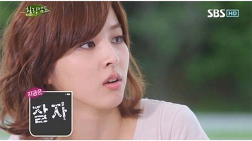 Nam diễn viên Kim Jin Woo gặp tai nạn giao thông 6