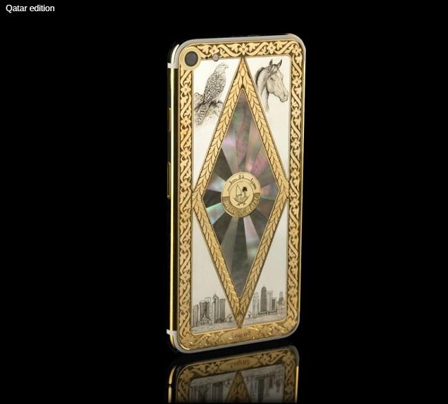 Nhanh tay đặt ngay iPhone 7 mạ vàng với giá chỉ 75 triệu đồng - Ảnh 2.