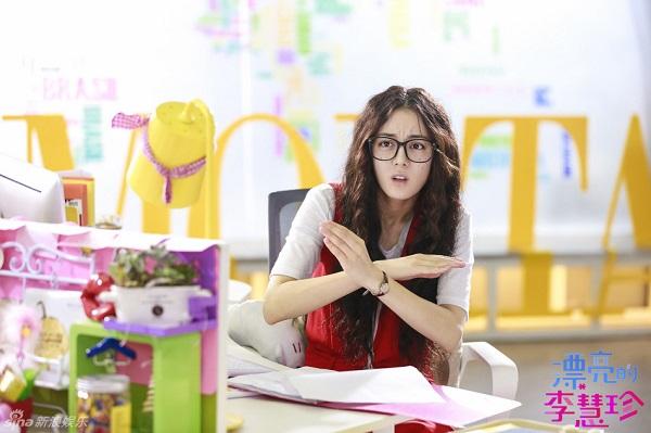 """Địch Lệ Nhiệt Ba trong """"She Was Pretty"""" Trung không có tóc"""