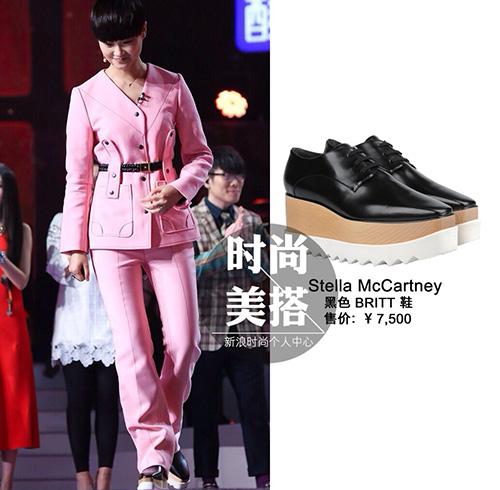 Trấn Thành chi 20 triệu cho đôi giày nữ 8 phân để độn chiều cao khi làm lễ thành hôn với Hari Won - Ảnh 5.