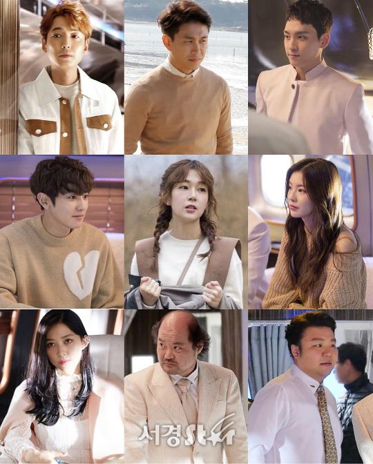 Phim 9 người mất tích Hàn Quốc 2017