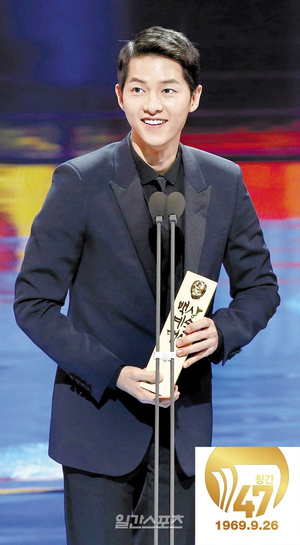Vượt qua cả MC quốc dân và Big Bang, Song Joong Ki dẫn đầu BXH nhân vật quyền lực nhất Hàn Quốc 2016 - Ảnh 1.