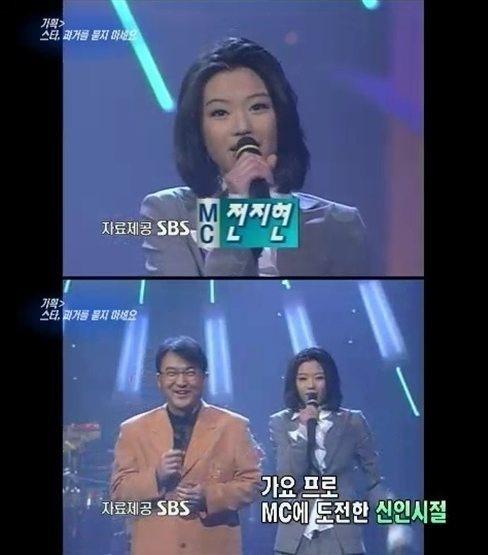 Những điều bạn có thể còn chưa biết về đời tư mợ chảnh Jeon Ji Hyun và chồng - Ảnh 6.