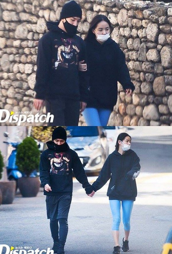 min hyo rin and taeyang dating Big celebrities like bigbang taeyang and actress min hyo rin are couple who probably find it difficult to spend time with each other without getting too much attention from the public.