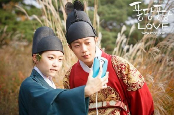 Doo Joon ghi điểm trong chuyện tình xuyên không với ma nữ Kim Seul Gi - Ảnh 3.