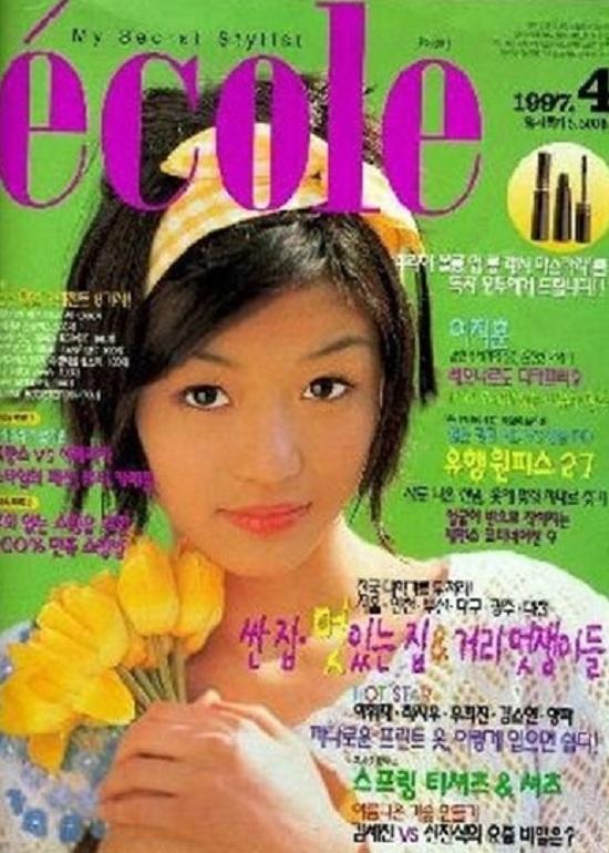 Những điều bạn có thể còn chưa biết về đời tư mợ chảnh Jeon Ji Hyun và chồng - Ảnh 3.