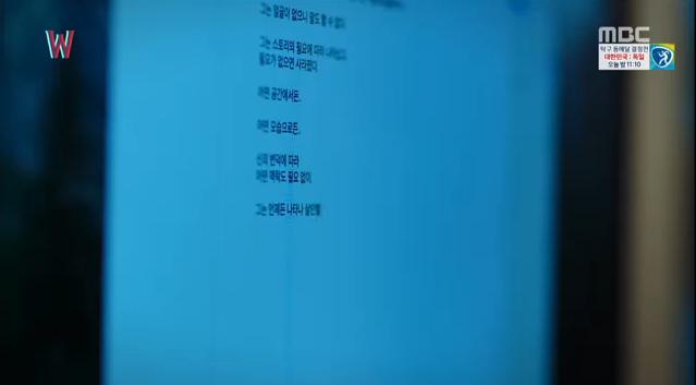 W - Two Worlds: Tự tử quá nhiều, Lee Jong Suk quên mất cả vợ Hyo Joo? - Ảnh 32.