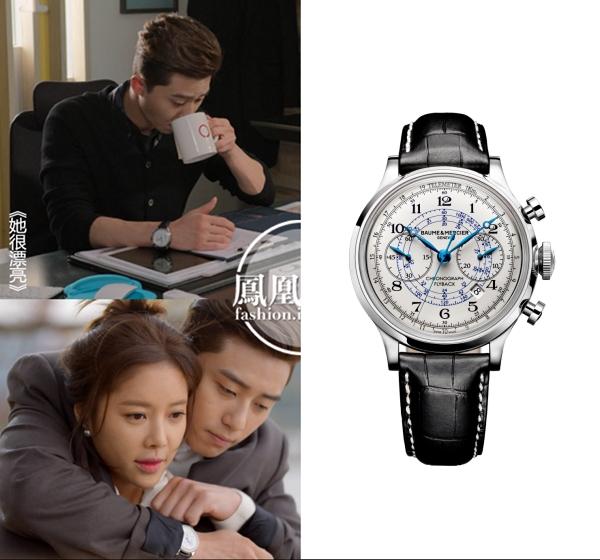 Cuộc đua đồng hồ trăm triệu của các soái ca trong phim Hàn - Ảnh 3.