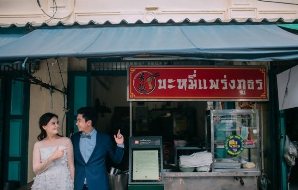 Bộ ảnh đưa nhau đi ăn khắp thế gian khiến bạn xem là muốn cưới - Ảnh 6.