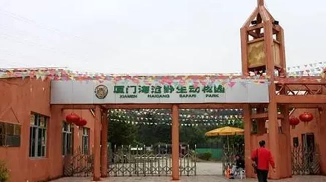 Trung Quốc: Hổ sổng chuồng khiến người dân lo sốt vó - Ảnh 1.