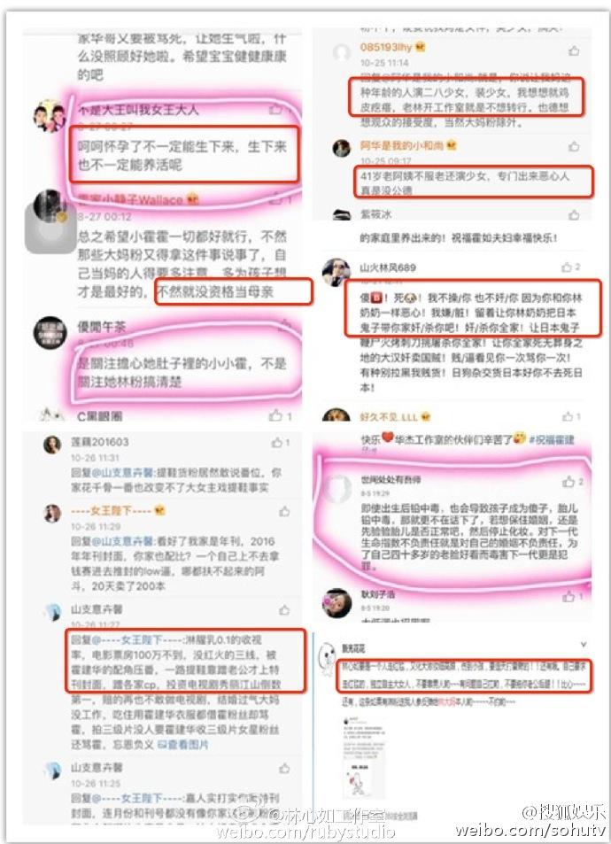 Trước sức ép từ netizen, phía Lâm Tâm Như lên tiếng phủ nhận chuyện sảy thai,