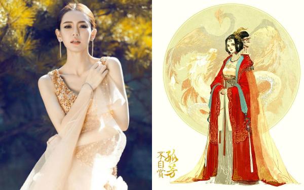 Phim Trung Quốc: Cô phuong bất tự thưởng