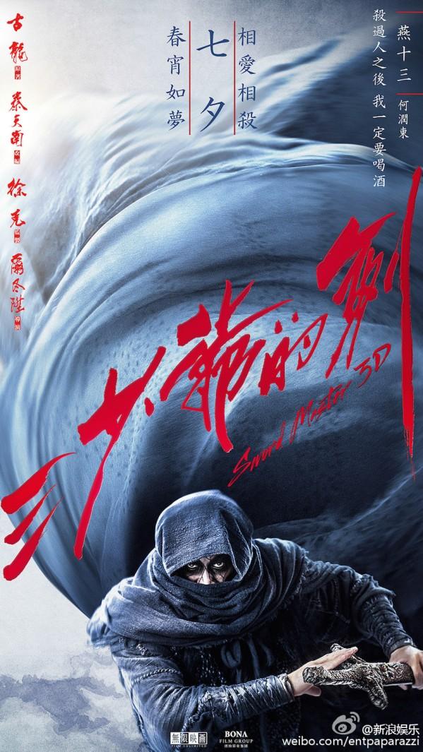 Tháng 12: Cơn lốc phim kinh dị trái mùa và phim giả tưởng kỳ bí - Ảnh 14.