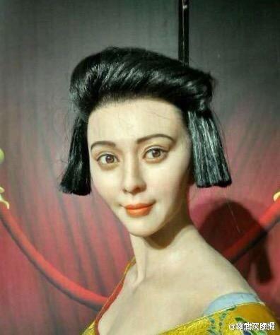 Cười bể bụng với những bức tượng sáp mô phỏng nữ hoàng thị phi Phạm Băng Băng - Ảnh 5.