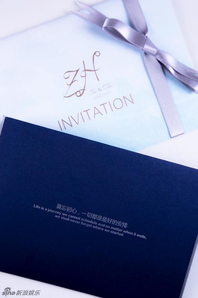 Chu Hiếu Thiên tung thiệp cưới siêu lãng mạn, tháng 9 tổ chức hôn lễ với bạn gái nóng bỏng - Ảnh 2.