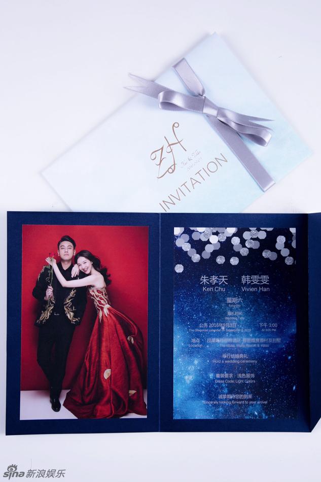 Chu Hiếu Thiên tung thiệp cưới siêu lãng mạn, tháng 9 tổ chức hôn lễ với bạn gái nóng bỏng - Ảnh 4.