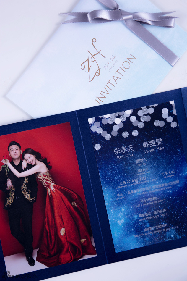 Chu Hiếu Thiên tung thiệp cưới siêu lãng mạn, tháng 9 tổ chức hôn lễ với bạn gái nóng bỏng - Ảnh 3.
