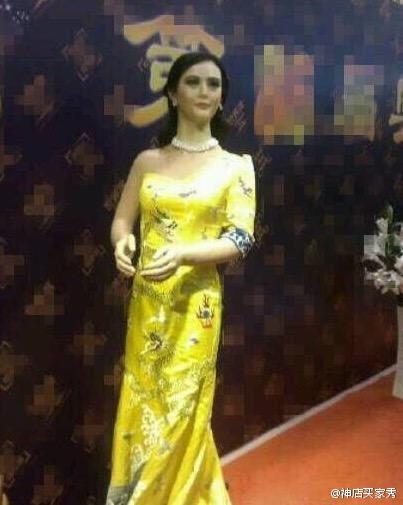 Cười bể bụng với những bức tượng sáp mô phỏng nữ hoàng thị phi Phạm Băng Băng - Ảnh 3.