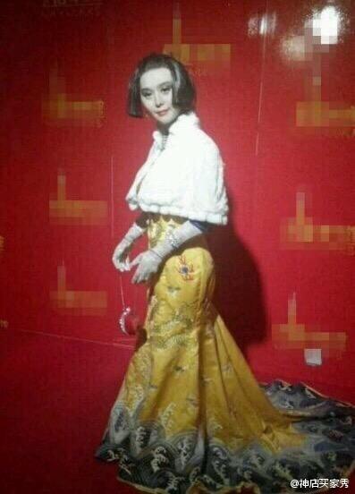 Cười bể bụng với những bức tượng sáp mô phỏng nữ hoàng thị phi Phạm Băng Băng - Ảnh 4.