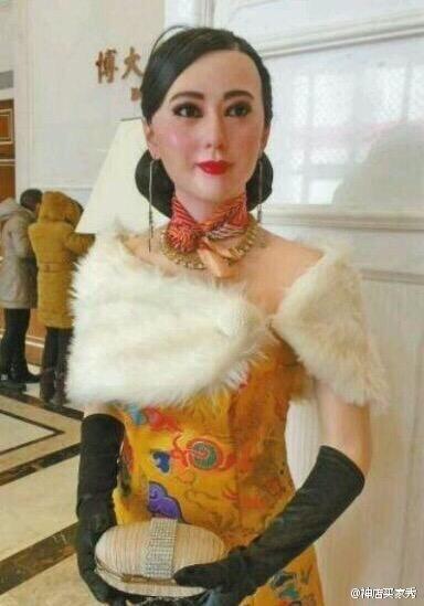 Cười bể bụng với những bức tượng sáp mô phỏng nữ hoàng thị phi Phạm Băng Băng - Ảnh 10.