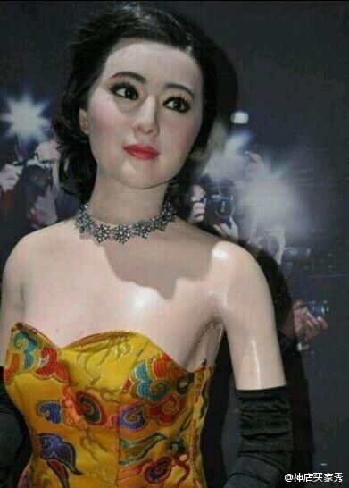 Cười bể bụng với những bức tượng sáp mô phỏng nữ hoàng thị phi Phạm Băng Băng - Ảnh 8.