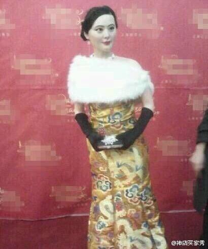 Cười bể bụng với những bức tượng sáp mô phỏng nữ hoàng thị phi Phạm Băng Băng - Ảnh 9.