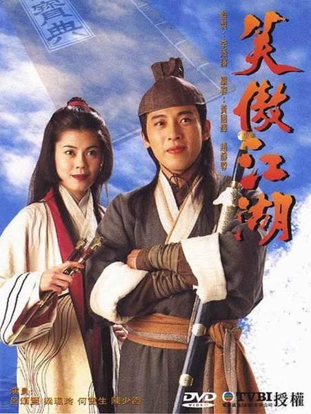 Những bộ phim Kim Dung được tái dựng ăn khách nhất của TVB - Ảnh 6.