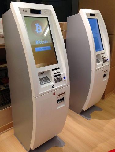 11 thứ kì quái bạn có thể rút được từ... cây ATM - Ảnh 4.