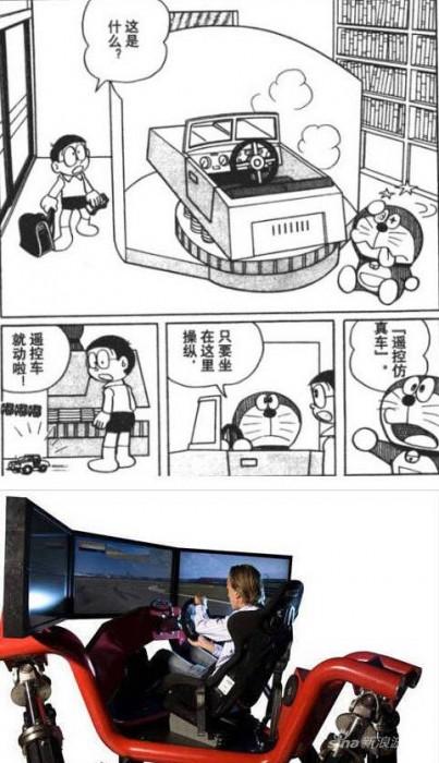 Điểm lại 10 bảo bối của Doraemon đã trở thành hiện thực - Ảnh 8.