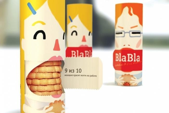 15 bao bì sản phẩm siêu độc chỉ muốn ngắm mà chẳng nỡ sử dụng - Ảnh 15.