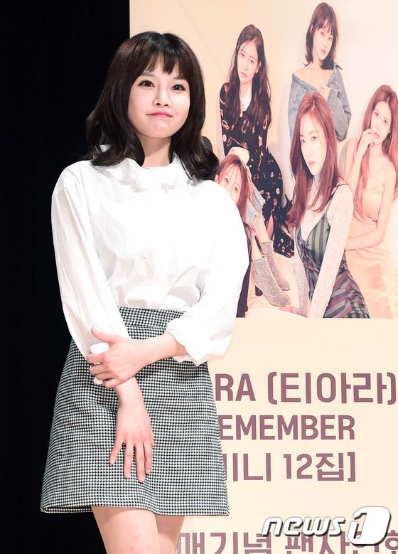 Hình như người ta đã lãng quên một mỹ nhân như Jiyeon (T-ara) - Ảnh 21.
