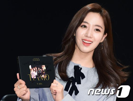 Hình như người ta đã lãng quên một mỹ nhân như Jiyeon (T-ara) - Ảnh 16.