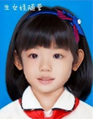 Hoắc Kiến Hoa nổi giận cấm phóng viên chụp hình, Lâm Tâm Như úp mở sẽ hạ sinh tiểu công chúa - Ảnh 13.