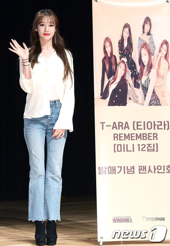 Hình như người ta đã lãng quên một mỹ nhân như Jiyeon (T-ara) - Ảnh 1.