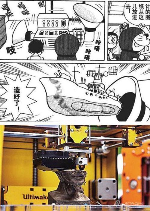 Điểm lại 10 bảo bối của Doraemon đã trở thành hiện thực - Ảnh 5.
