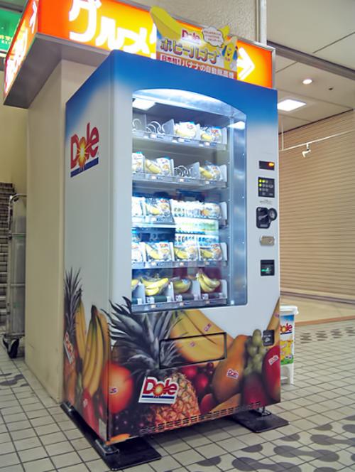 9 máy bán hàng tự động chẳng đâu có ngoại trừ Nhật Bản - Ảnh 3.