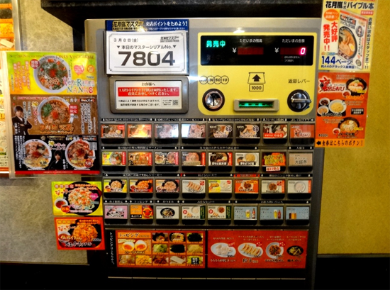 9 máy bán hàng tự động chẳng đâu có ngoại trừ Nhật Bản - Ảnh 11.