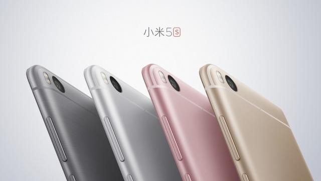 Xiaomi Mi 5s chính thức xuất hiện: cảm biến vân tay đè bẹp iPhone 7, giá chỉ bằng một nửa - Ảnh 1.