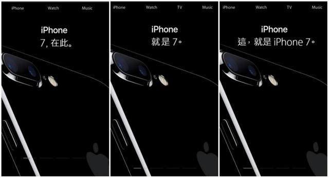 iPhone 7 bị hiểu thành... cái ấy vì tai nạn dịch thuật của Apple tại Trung Quốc - Ảnh 1.