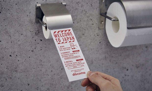 Ở Nhật Bản, đến cả giấy vệ sinh cũng có loại dành riêng cho smartphone
