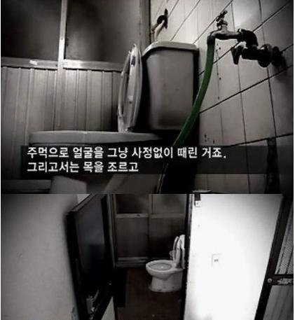 Hai vụ ấu dâm chấn động Hàn Quốc: 1 được dựng thành phim, 1 khiến tổng thống phải nói lời xin lỗi - Ảnh 1.