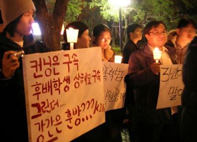 Nữ sinh 15 tuổi bị 41 nam sinh hãm hiếp: Từ vụ án rúng động Hàn Quốc đến bộ phim đầy ám ảnh - Ảnh 3.
