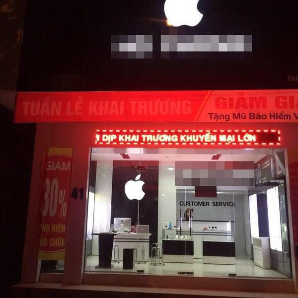 Cửa hàng kinh doanh điện thoại của gia đình chị M.