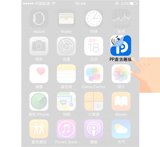 [CẬP NHẬT] Đã có thể jailbreak iOS 9.3.3 - Ảnh 4.