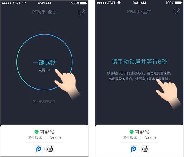 [CẬP NHẬT] Đã có thể jailbreak iOS 9.3.3 - Ảnh 6.