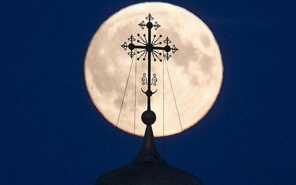 Những địa điểm tốt nhất để ngắm siêu trăng thế kỷ ngày 14/11 này - Ảnh 2.