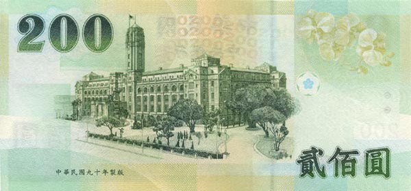 Tại sao Đài Loan không thấy bóng dáng đồng 20, 200, và 2000 tệ? - Ảnh 3.