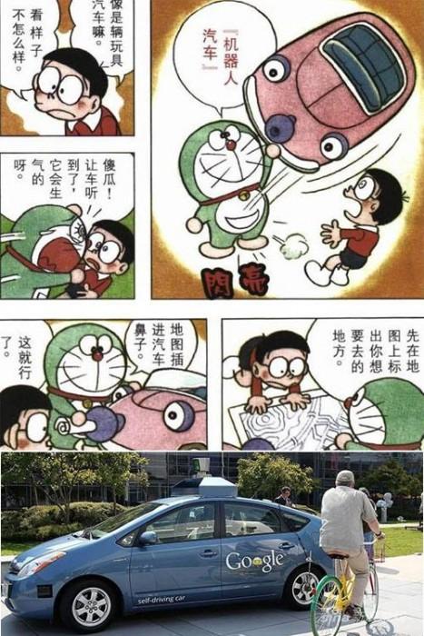 Điểm lại 10 bảo bối của Doraemon đã trở thành hiện thực - Ảnh 1.