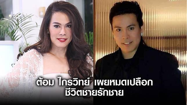 Nam ca sĩ gạo cội Thái Lan khiến đàn em bất ngờ khi chuyển giới đi thi The Voice - Ảnh 7.