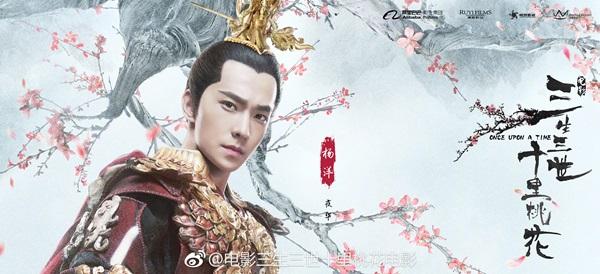 Phim cổ trang Trung Quốc xưa và nay: Đáng nhớ vs. thị trường (P.1) - Ảnh 8.